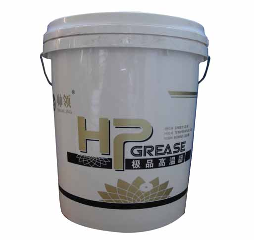 HP Need high temperature grease
