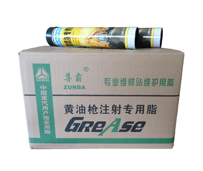 Respect Pa Grease Gun Grease injection