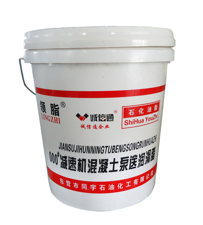 Collar 000 # fat reducer concrete pumping grease