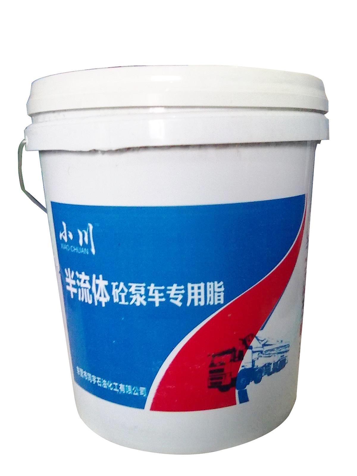 半流体砼泵车专用脂