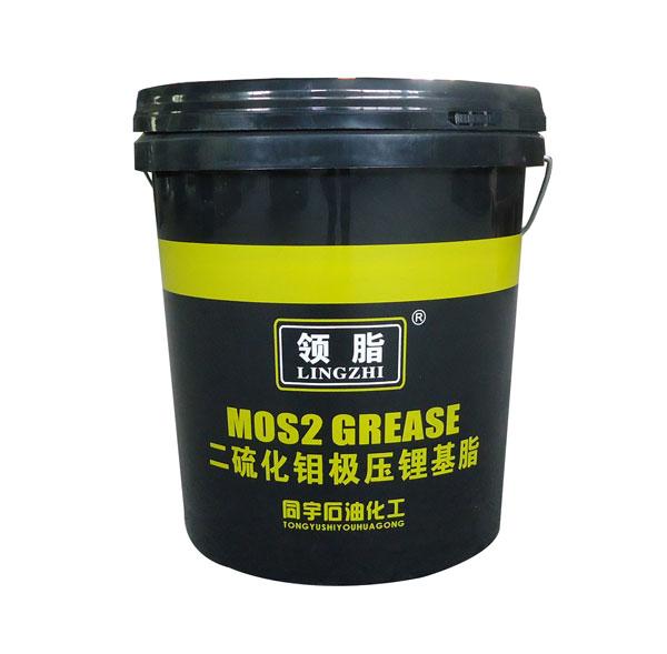 领脂二硫化钼极压锂基酯